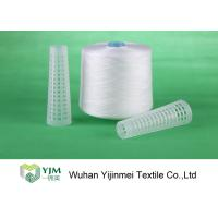 Buy cheap High Tenacity 100% Spun Polyester Yarn Bright Low Breaking , On Plastic Cone from Wholesalers