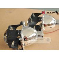 Buy cheap 35W 2.5 D2S Waterproof Acura Tl Bi Xenon Projector Lights 3000K - 30000K from Wholesalers