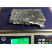 Buy cheap AlY20% Alloy Ingot Aluminum Master Alloys And Refine Grainer For Aluminum Industry from Wholesalers