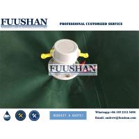 Buy cheap Fuushan All Size PVC Coated Material Portable Water Tank from Wholesalers