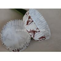 Buy cheap Custom Corrugated Ice Cream Paper Cups / Baking Paper Cups Logo Printed from Wholesalers