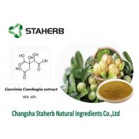 Buy cheap Hydroxy Citric acid / Weight losing Garcinia Cambogia extract HCA from Wholesalers