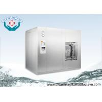 Buy cheap Floor Stand Automatic Autoclave Steam Sterilizer With Pulsating Pre-vacuum And Post Vacuum Phase from Wholesalers