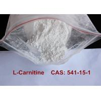 Buy cheap Most Powerful Pharmaceutical Raw Materials L Carnitine Dietary Supplement from Wholesalers