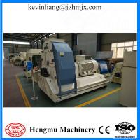 Buy cheap Good condition and performance hammer mill for feed mill with CE approved from wholesalers
