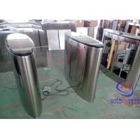 Buy cheap Biometric Barcode Ticket Metro Flap Barrier Gate For Access Control from Wholesalers