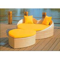 Buy cheap Yellow Heart Shape Rattan Sun Beds , Rattan Chaise Lounge Indoor from Wholesalers