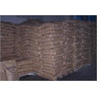 Buy cheap best price high quality food additive calcium citrate made in China from wholesalers