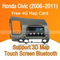 Buy cheap 7 Inch Navigation System with DVD ISDB-T USB for Honda Civic from Wholesalers