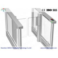 Buy cheap Pedestrian Double Swing Speed Gate Turnstile With RFID System from Wholesalers