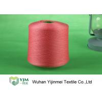 Buy cheap Ring Spun Dyed Polyester Yarn 60s/2 , Polyester Dope Dyed Yarn OEM Service from Wholesalers