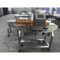 China Touch Screen Conveyor Metal Detector Equipment For Intelligent Package / Bulk Food on sale