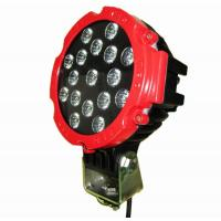 Buy cheap 51W led working light work light search light for ATV/Truck/Tractor 4x4 off road from Wholesalers