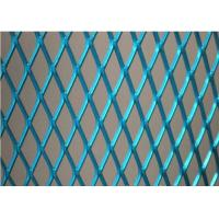 Buy cheap China factory direct supplier hot sale aluminum expanded metal mesh from Wholesalers