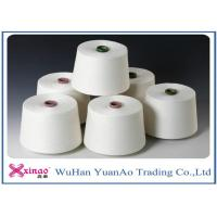 Buy cheap Ne40 Colored 100% Yizheng  Spun Polyester Yarn Raw White For Sewing from Wholesalers