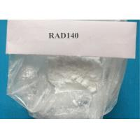 Quality Home Brew Steroids RAD140 Testosterone For Bodybuilding 1182367-47-0 wholesale