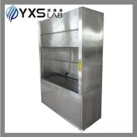 Buy cheap medical science stainless steel furniture from Wholesalers