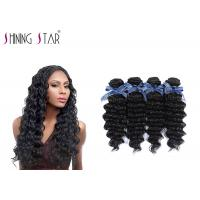 China Virgin Curly Malaysian Deep Wave Hair Bundles Black Can Be Dyed And Ironed on sale