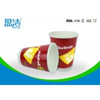 Buy cheap Double Structure 12oz Hot Drink Paper Cups 400ml With Eco Friendly Printing from Wholesalers