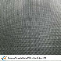 Buy cheap Woven Wire Cloth |1 to 635 mesh and 6.00 mm~0.020 mm Wire by Stainless Steel from wholesalers