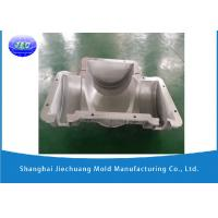 Buy cheap LLDPE Plastic ManholeRotational Moulding Products By Aluminum A356 Rotational Molds from Wholesalers