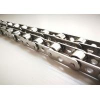 Buy cheap Industrial Driven Stainless Steel Conveyor Chain Armor - Cased Pins Wear Resistant from wholesalers