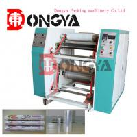 Buy cheap DYRW Series Slitting Rewinding Machine , Slitter And Rewinder Machine  from Wholesalers