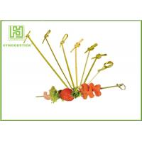 Buy cheap Healthy Bbq Vegetable Skewers , Yakitori Roasting Wooden Meat Skewers For Party from Wholesalers