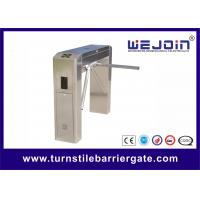 Buy cheap Automated Pedestrian Turnstile Barrier Gate for Access Authority Management from Wholesalers