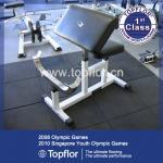 Buy cheap pisos de gimnasio pavimento de caucho EPDM para gimnasio Gimnasio from Wholesalers