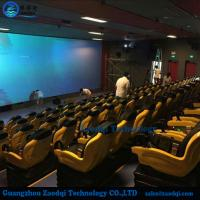 Buy cheap Large 4D 5D cinema factory for 48seats 60seats 120seats electric 5D cinema from Wholesalers