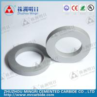 Buy cheap ML80 High Hardness Wearable Cemented Carbide Roll 8% Co 92% Wc from Wholesalers