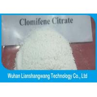 Quality Clomid Raw White Powders Anabolic Steroid Clomiphene Citrate CAS  88431-47-4 wholesale