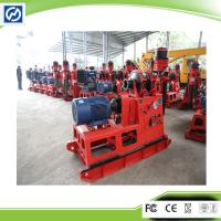 Low Price 100M 300mM 500M Drilling Rig Water Well
