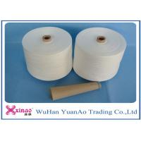 Cheap Industrial Spun Polyester Thread High Tenacity Heavy Duty Polyester Yarn 40/2 40/3 42/2 and 45/2 for sale