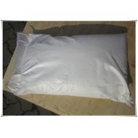 Quality Safety Benzoic Acid As Pesticide Intermediate / Environmentally Friendly Plastizer wholesale