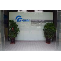 Shanghai Gieni Industry Co.,Ltd