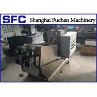 Buy cheap Dewatering Screw Press Sludge Treatment Equipment For Solid Liquid Separation from Wholesalers