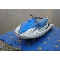 Buy cheap PE Floating platform for boat and jet ski from Wholesalers
