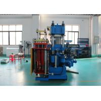 Buy cheap Strong Weak Electricity Independent 500 Ton Rubber Curing Machine With Water Cooler from wholesalers