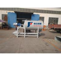 Buy cheap High Efficient Dry Powder Mixer Machine Stainless Steel Material FMZZ-100 from Wholesalers