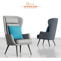 Buy cheap Modern Grey Wooden Lounge Chair For Hotel / Living Room Furniture from Wholesalers