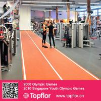 Buy cheap fitness facility gym rubber flooring from Wholesalers