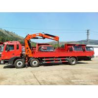 Buy cheap Dongfeng Flat bed truck crane 12Tons Crane Truck knuckle boom cranes 25T GW sale  low price  WhatsApp:8615271357675 from wholesalers