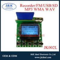 JK002L Recorder usb sd fm MP3 circuit board.jpg