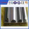 Buy cheap Aluminium trim for tile price per ton,brushed aluminum 6061 price,stairs aluminium from Wholesalers