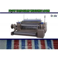 Quality Multi Colored Strip Tarpaulin Making Machine Water Jet Powered 500 - 600 rpm Speed wholesale