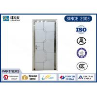 Buy cheap High Strength White Insulated Fire Door With Wooden Leaf Impact Resistance from Wholesalers