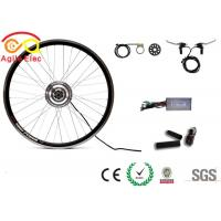 180 - 235 RPM Electric Powered Bicycle Kit , 20 Inch Electric Bike Conversion Kit