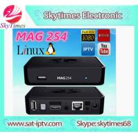 Buy Android /smart TV box, quality Android /smart TV box